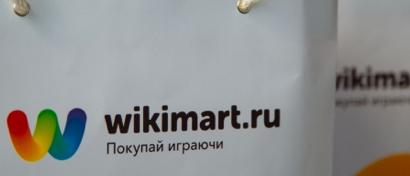 Wikimart умер: Московский офис заперт, сотрудники растаскивают оборудование
