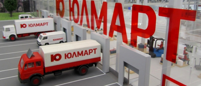 Под Новый год «Юлмарт» отправит на улицу 3 тыс. сотрудников