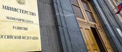 В скандальном законопроекте об онлайн-кинотеатрах найдена коррупционная составляющая