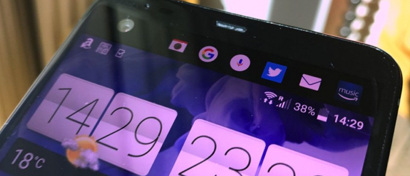 Рассекречены фото смартфона HTC с двумя дисплеями
