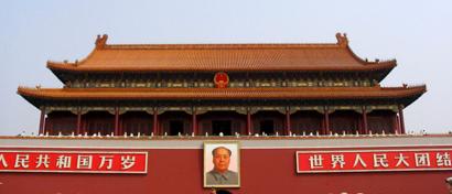 Китай ввел госрегистрацию для магазинов приложений