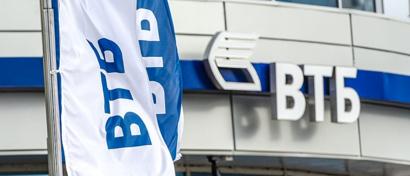 ВТБ «первым в мире» запускает подтверждение переводов по отпечатку пальца