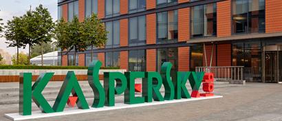 «Лаборатория Касперского» открестилась от топ-менеджера, арестованного ФСБ