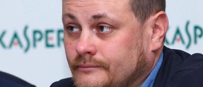 Топ-менеджер «Касперского» арестован ФСБ