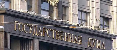 Хакеров в России будут сажать на 10 лет