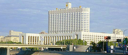В России с годичной задержкой появился Фонд развития ИТ