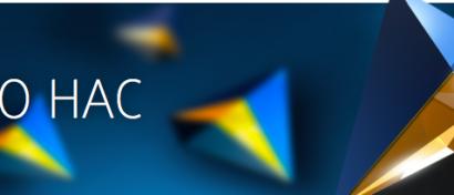 «ЮНИТ-Оргтехника» сменила название на «Наше Агентство Сервиса»