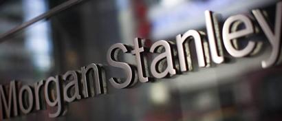 Morgan Stanley скупил акции Luxoft на $140 млн