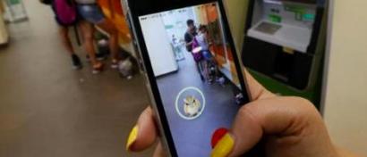 В России научились воровать деньги с кредитных карт с помощью Pokemon Go
