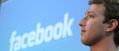 Facebook похвастался небывалыми выручкой и прибылью