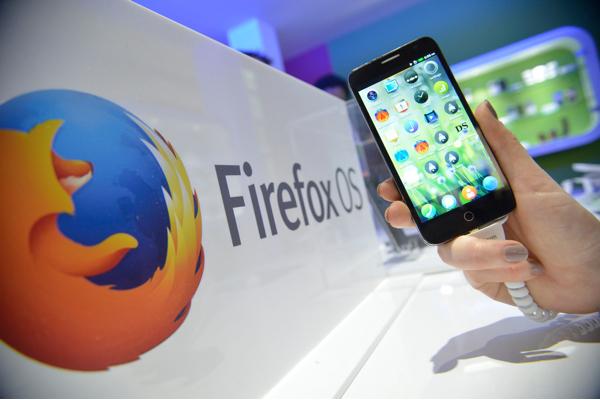Mozilla закрывает отдел по разработке ОС Firefox