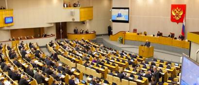 Депутаты наказали провайдеров за доступ к запрещенным сайтам