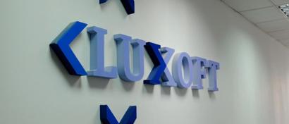 Luxoft купил украинского ИТ-поставщика, работающего на Америку