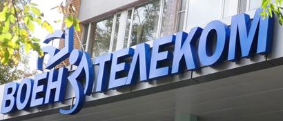 «Воентелеком» создал для Минобороны отказоустойчивый кластер — конкурента VMware и Stratus