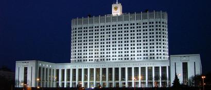 Правительство запрещает в России «зеркала» пиратских сайтов