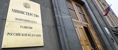 Минэк раскритиковал идеи Минкомсвязи о новых ограничениях в Рунете