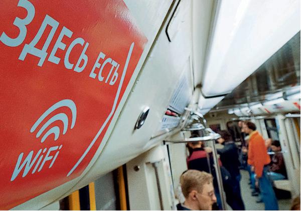 МТС начала оказывать услуги связи втоннелях московского метро