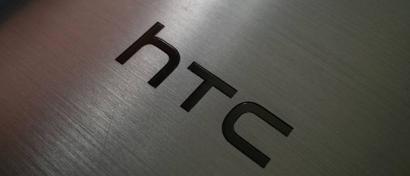HTC больше не будет выпускать дешевые смартфоны