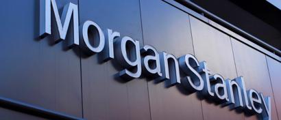 Morgan Stanley собрал акций EPAM на $176 млн
