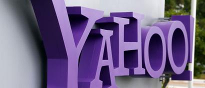 Абсолютно все 3 миллиарда аккаунтов Yahoo скомпрометированы