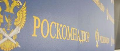 К российским новостным агрегаторам причислены «Яндекс», Mail.ru, Microsoft и другие
