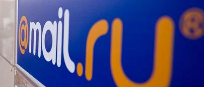 Mail.Ru на четверть увеличила выручку и прибыль
