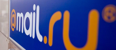 Mail.Ru закрыла непопулярный аналог «Яндекс.Маркета»