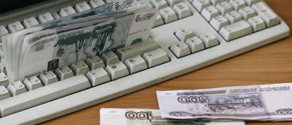 У российских компаний воровали деньги, взламывая файлы «1С»