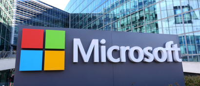 Microsoft создала приложение для ввода текста глазами. Видео