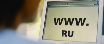 Власти ополчились на регулятора зон .RU и .РФ