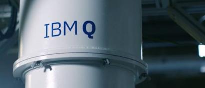 IBM готовит к выпуску первый в мире коммерческий квантовый компьютер