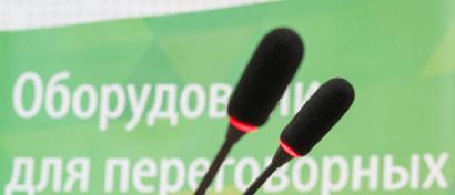 TrueConf купила интегратора, оцененного в 200 млн
