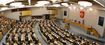 В Госдуму внесен законопроект, регулирующий криптовалюты. В России ограничат майнинг и покупку токенов в одни руки