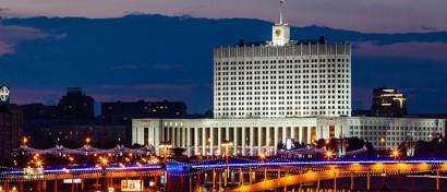 Правительство заставит «Яндекс», Mail.Ru и Сбербанк строить «Цифровую экономику» России