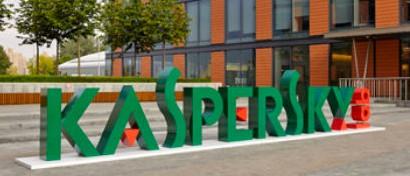 После прошлогоднего провала «Лаборатория Касперского» пошла в рост