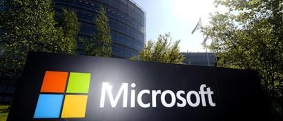 Microsoft закрыла «дыры», через которые АНБ ломала Windows