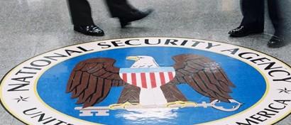 У АНБ украли хакерские инструменты для взлома банковской системы SWIFT