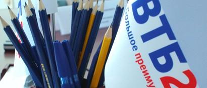 ВТБ24 запустил полностью безбумажный офис, сэкономив более 400 миллионов