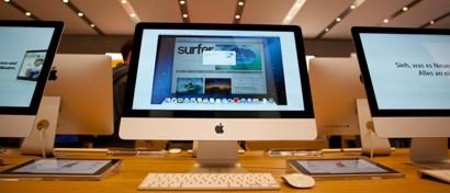 Apple готовит iMac с производительностью как у сервера