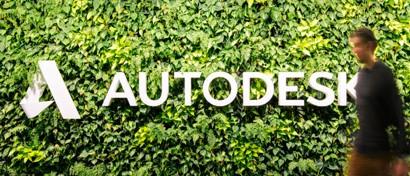 Autodesk испытает на россиянах продукт нового типа