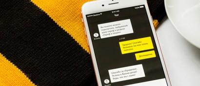 Новые тарифы «Билайна»: За SMS и звонки на городские придется платить отдельно