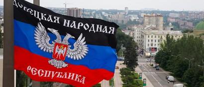 Абонентов «Билайна» и Tele2 лишили роуминга в ДНР