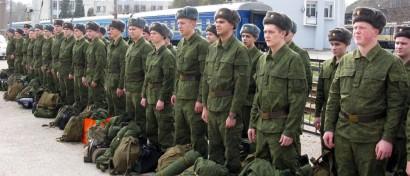 Российские призывники получат повестки на е-мейл
