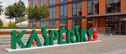 В США хотят ограничить «Касперского»: Он стал слишком распространен