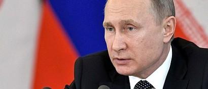 Путин требует запретить в России иностранные платежные системы