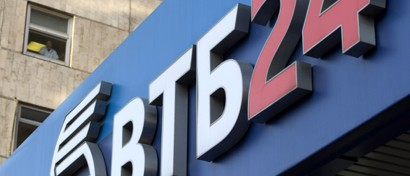 ИТ-система ВТБ 24 за $33 млн окупилась в 10 раз