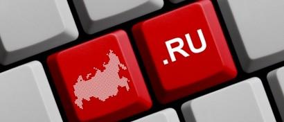 Цифровая экономика России: Чиновникам дадут интернет 1 Гбит/с, учителям и врачам - 100 Мбит/с