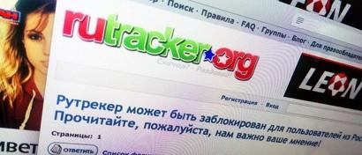 RuTracker выпустил приложение для обхода блокировки Роскомнадзора