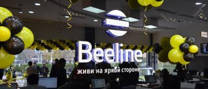 Beeline оштрафовали на $3 млн за выдуманные нарушения