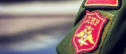 ДНР зовет к себе оставшихся без работы украинских разработчиков «1С»